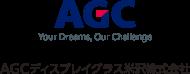 AGCディスプレイグラス米沢